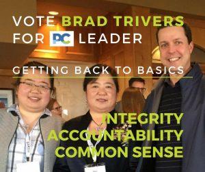 GETTING BACK TO BASICS - Brad Trivers - Hui and Lina